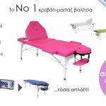forito-krevati-masaz