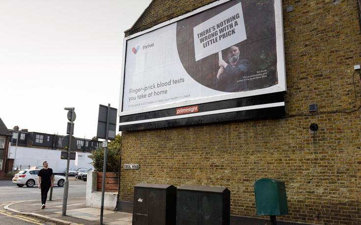 Βρετανός με μικρό πέος διαφημίζει τα… κυβικά του σε γιγαντοαφίσα