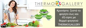 taper-thermo-fagitou-thermogallery