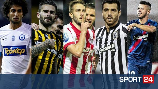 Ποια είναι η κορυφαία ομάδα του πρώτου γύρου στη Super League;