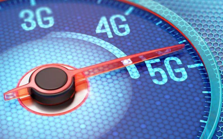 Η τεχνολογία 5G έρχεται με… ταχύτητα από το μέλλον