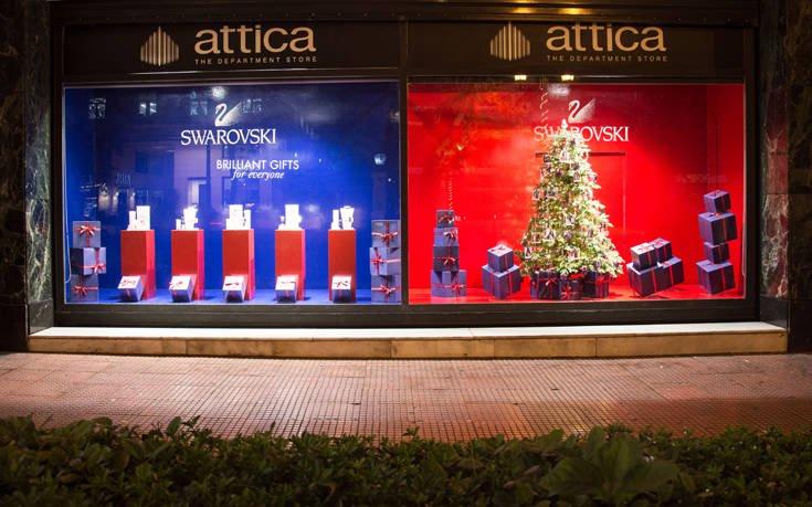 Attica-City-Link