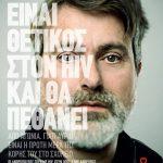 KentroZois Stigma Dimitris 212901 1