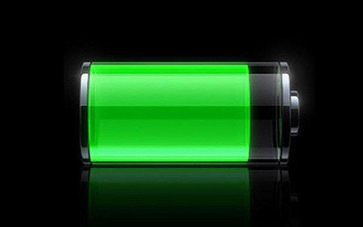 battery1 1