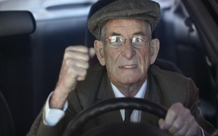 re concerned elderly driver 91f7ea1d3c6e052c