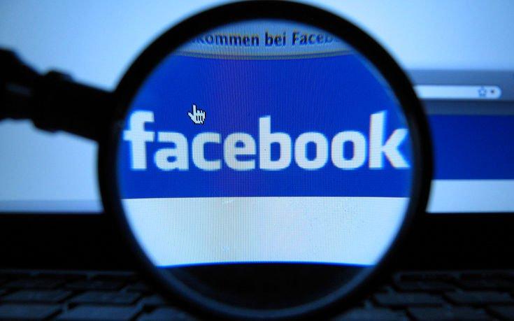Τo Facebook στο εδώλιο για λογοκρισία σε διάσημο έργο τέχνης