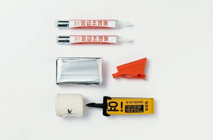 emergency kit3