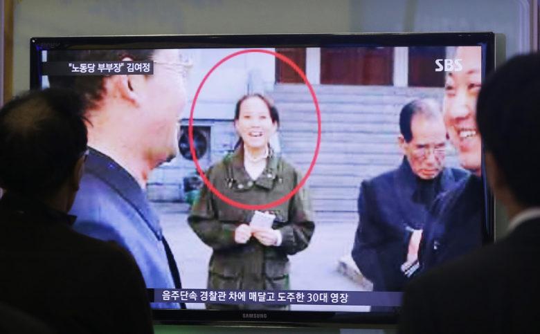 Κιμ Γιο Γιονγκ: Η πριγκίπισσα της Πιονγκγιάνγκ