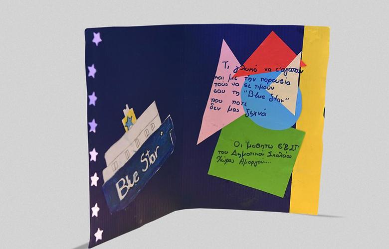 BLUE STAR card 2