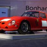 Το πολυτιμότερο αυτοκίνητο στον κόσμο είναι μία Ferrari
