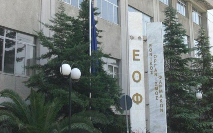 EOF 567x330 1
