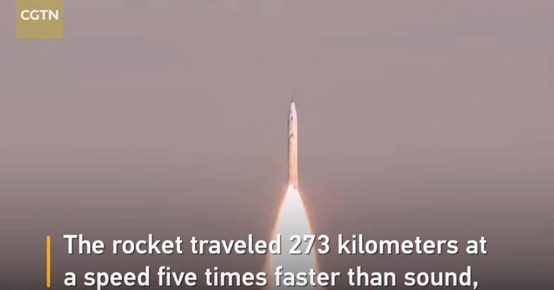 Η Κίνα εκτόξευσε τον πρώτο της ιδιωτικό πύραυλο