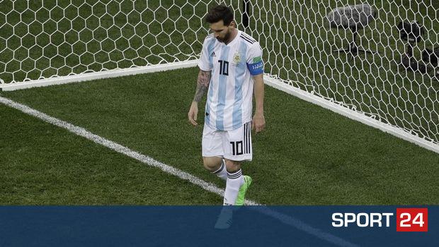 Πώς περνάει η Αργεντινή