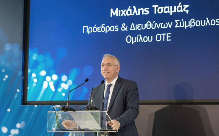 COSMOTE-FTTH-event-6
