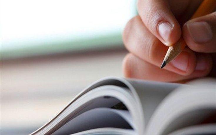 Μαθησιακές δυσκολίες, διάγνωση και αντιμετώπιση
