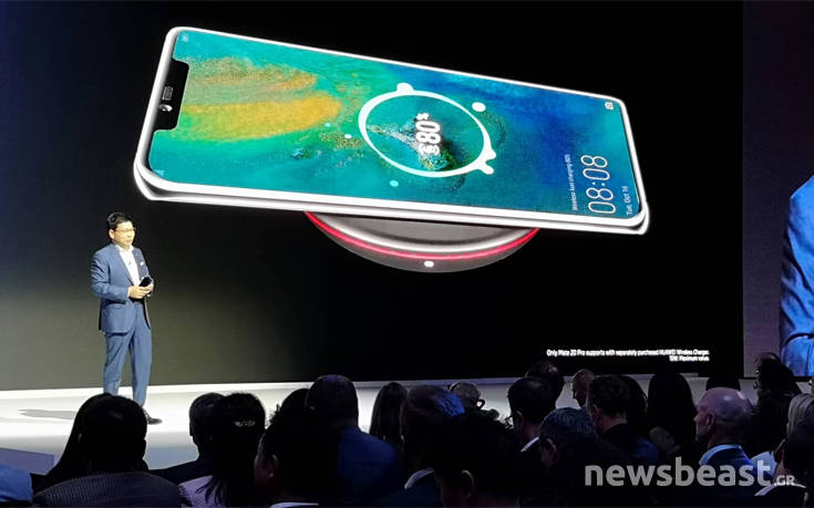 HuaweiMate20Pro14 1