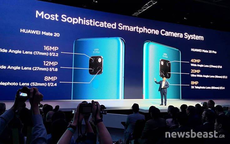 HuaweiMate20Pro15 1