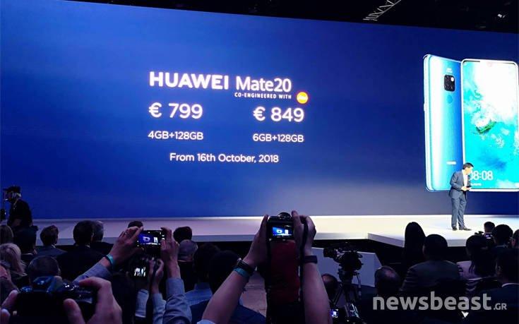 HuaweiMate20Pro23 1