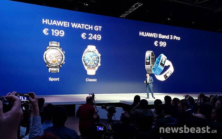 HuaweiMate20Pro27 1