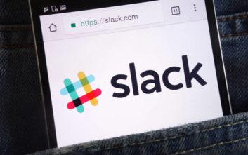 slack2 353x221 1