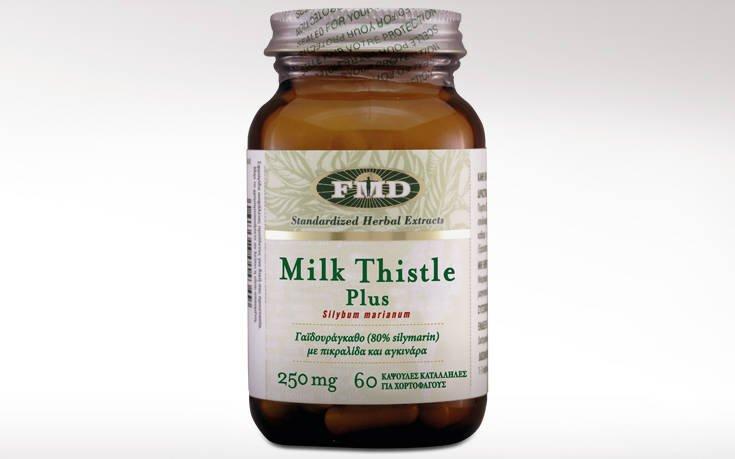 medmelon 0006 milk thistle 1 1