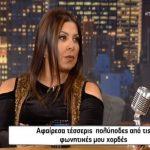 Άντζελα Δημητρίου: Δεν ήξερα αν θα ξαναμιλήσω μετά την επέμβαση