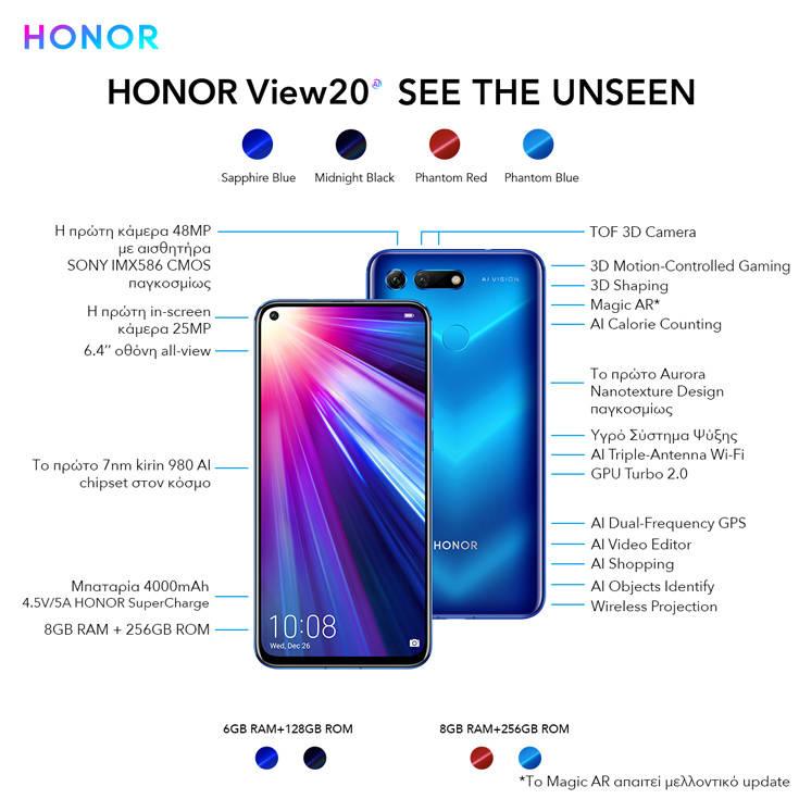 HonorV20 specsheet 1