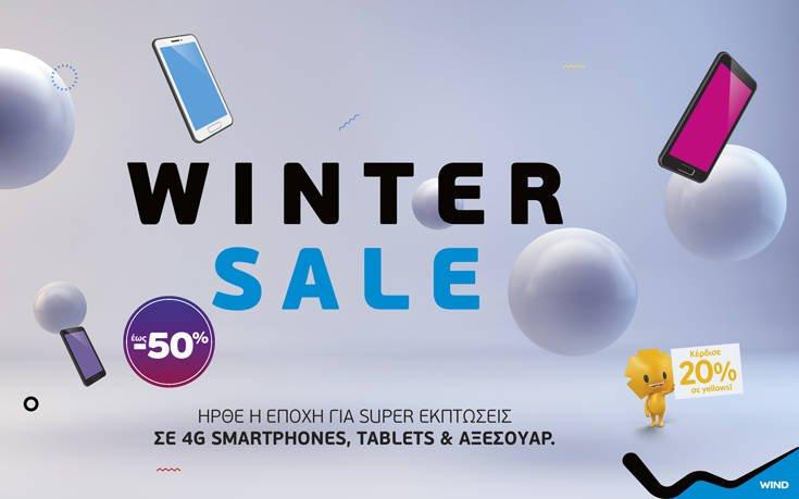 WIND Winter Sales 1