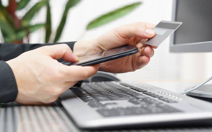 Πώς να σταματήσεις να πληρώνεις πολλά στο κινητό σου