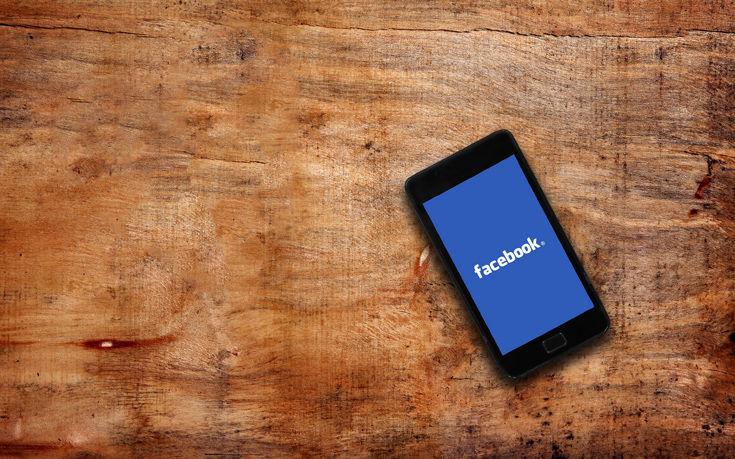 Τα «νέα εργαλεία» του Facebook για τις ευρωεκλογές του Μαΐου 2019