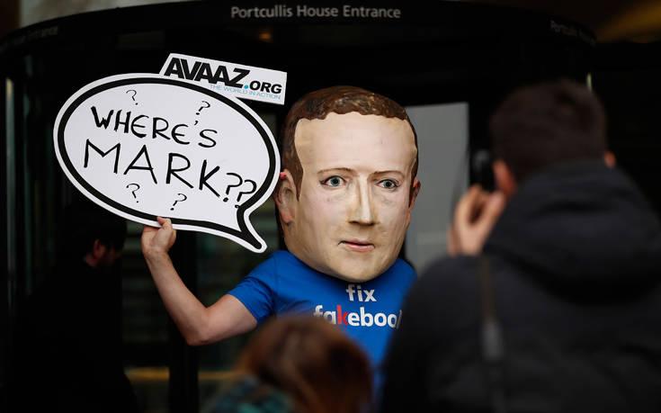Πώς και γιατί απειλεί η Γερμανία να τινάξει στον αέρα το οικονομικό θαύμα του Facebook