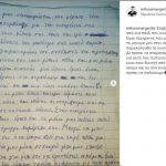 Ο «Ράμπο» του Survivor 3 λύγισε – Το γράμμα του φυλακισμένου που τον συγκίνησε