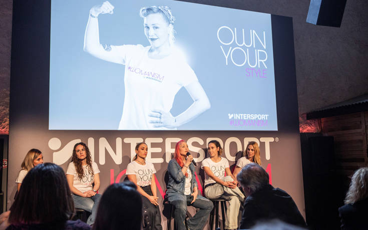 INTERSPORT Womanism Event 27 7 1