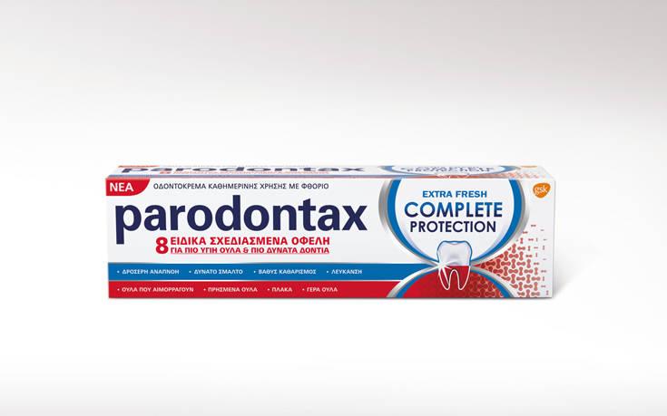 Parodontax2 1