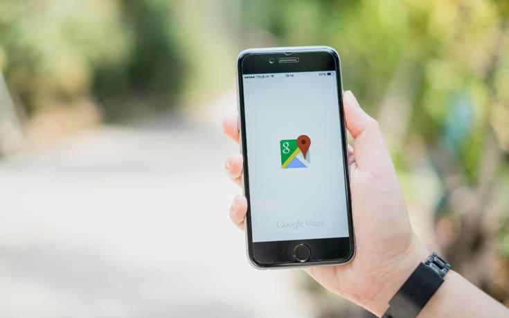 Google maps: Φιλοδοξεί να γίνει η κορυφαία ταξιδιωτική εφαρμογή