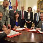 Η Ελλάδα γίνεται η έδρα Διεθνούς Οργανισμού για την ειρήνη και την ευημερία των λαών μέσα από τουρισμό και αθλητισμό