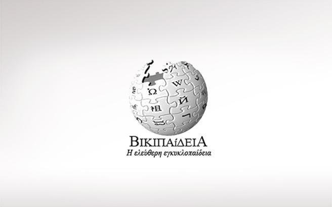 bikipedia.medium