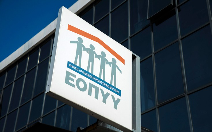 eopyy4