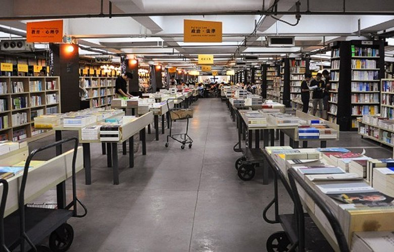 Το πιο όμορφο βιβλιοπωλείο της Κίνας… βρίσκεται σε χώρο στάθμευσης