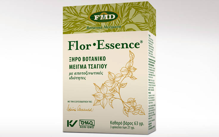 medmelon 0010 floressence powder 1