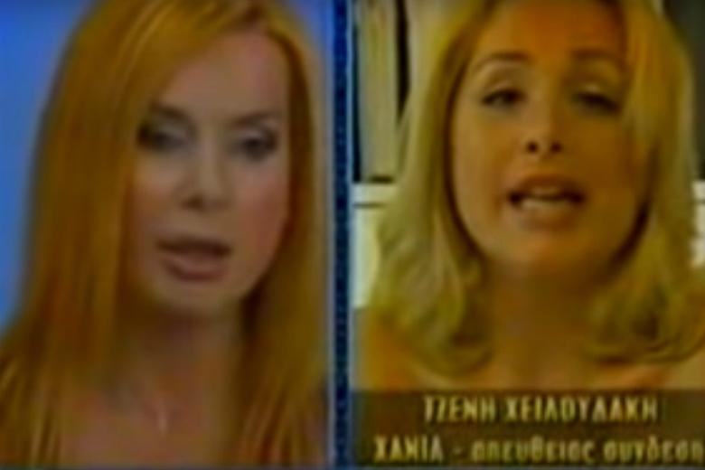 Το συγκινητικό αντίο της Τζένης Χειλουδάκη στη Τζούλια Μπάρκα