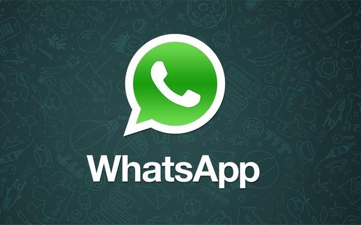 whatsapp1 1