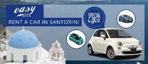 SANTORINI CARS