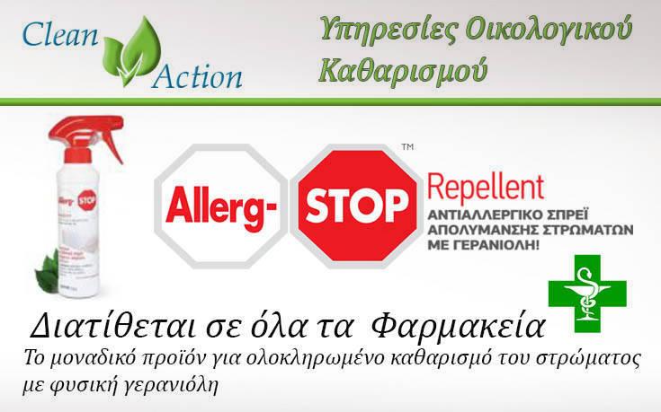 alergstoprepell 1