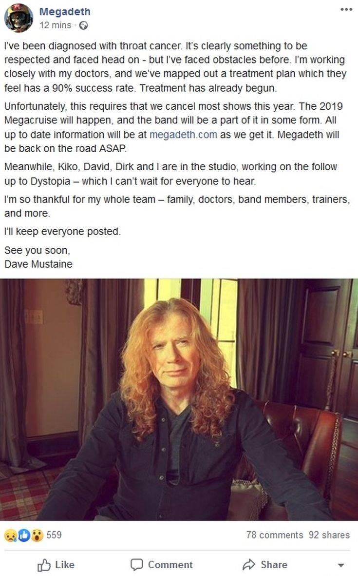 Καρκίνο στο λαιμό έχει ο τραγουδιστής των Megadeth