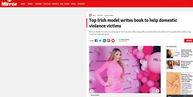 Το βιβλίο της πρώην «Μις Ιρλανδία» για τις γυναίκες – θύματα της ενδοοικογενειακής βίας
