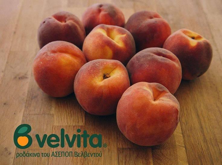 Οι πιο ανατρεπτικές συνταγές με ροδάκινα Velvita για επιτυχημένες γαστριμαργικές στιγμές