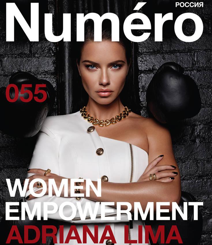 Η Adriana Lima στο εξώφυλλο του Numero Russia με κοσμήματα του Οίκου ZOLOTAS