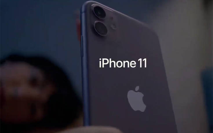 Τι προκάλεσε μεγάλη έκπληξη σχετικά με το iPhone 11