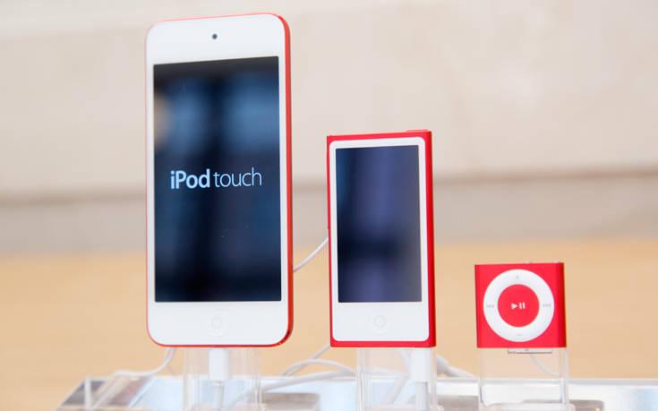 Η εφαρμογή που μετατρέπει το iPhone σε… iPod